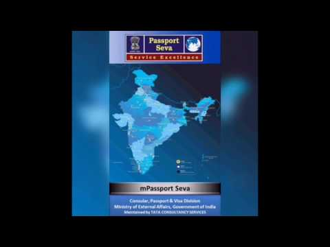 How to check passport status from mobile phone