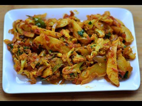 Aloo Gobi Recipe | Aloo Gobi Masala @ Guru's Cooking