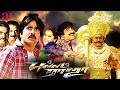 Bullet Raja Tamil Full Movie  Ravi Teja  Taapsee Pannu  Vijay Antony  Hit Tamil Full Movies