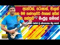 Download  Sunflower Manjula Gamage Interview With Jpromo 2019 | | Talk With J promo MP3,3GP,MP4