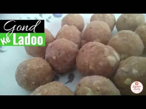 How to make Gond Ke Laddoo | गोंद के लड्डू  |  Delicious Gond Laddu By KitchenCurry.