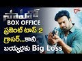 Prabhas Saaho Movie Worldwide Box Office Shocking Collections Sraddha Kapoor Sujeeth TeluguOne