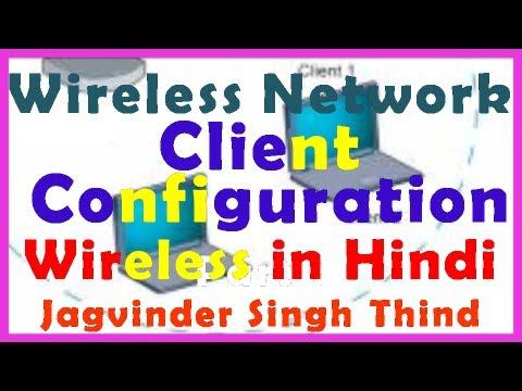 Connect to Wifi Windows 7 in Hindi - WLAN in Hindi (वाई-फाई) - part 4
