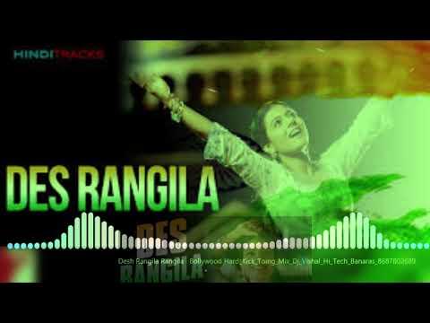 2019 Dj Des Ragila Ragila Dj Vishal Babu Hi Tech MP3, Video
