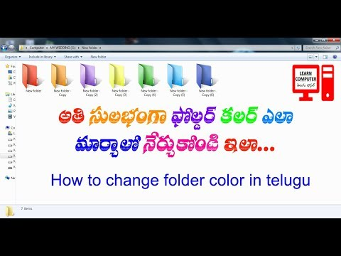 How to change folder icon or folder color in telugu | Add colours to your folder Telugu |