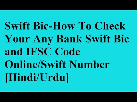 Swift Bic-How To Check Your Any Bank Swift Bic and IFSC Code Online/Swift Number [Hindi/Urdu]