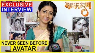Sana Sheikh aka Mitali's NEVER SEEN BEFORE Avatar | EXCLUSIVE Interview | Naamkaran
