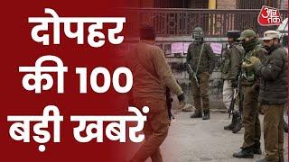 Hindi News Live: देश-दुनिया की दोपहर की 100 बड़ी खबरें I Latest News I Top 100 I Oct 7,2021