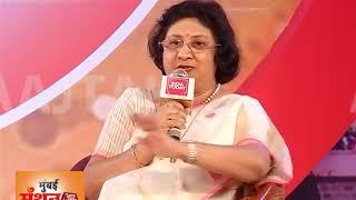 नोटेबंदी: क्या खोया क्या पाया |  Q & A Session With Arundhati Bhattacharya, Former Chairman, SBI