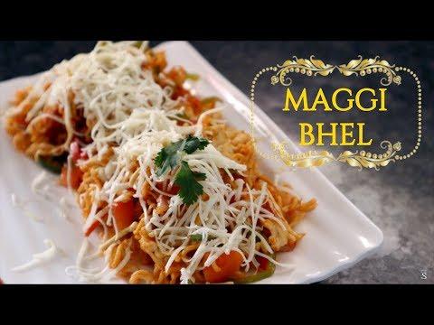 Cheesy Maggi Bhel recipe | 2 minutes Maggi Bhel | Maggi recipe for kids by Shree's Recipes