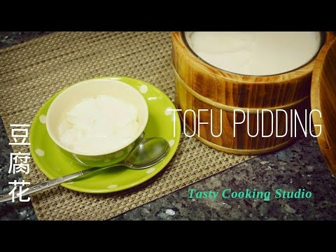 Homemade Tofu Pudding (Tofu fa)- 簡單豆腐花製法
