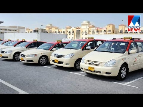 The number of taxi vehicles to be increased in Dubai | Manorama News
