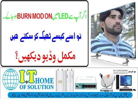 how to fix screen burn on led tv Urdu/hindi