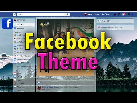 How to change facebook theme on google chrome just 1 click