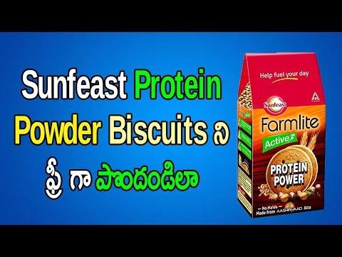 Get Sunfeast Farmlite Protein Powder Biscuits For Free | Telugu Tech Trends