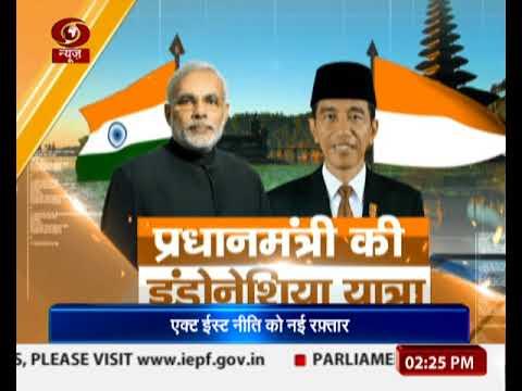प्रधानमंत्री नरेंद्र मोदी 3 देशों की यात्रा पर हुए रवाना