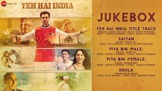 Yeh Hai India - Full Movie Audio Jukebox   Gavie Chahal, Deana Uppal   Lomharsh