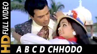 A B C D Chhodo | Lata Mangeshkar | Raja Jani 1972 Songs | Dharmendra, Hema Malini, Premnath