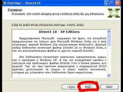 Install DirectX 10 on Windows XP
