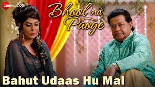 Bahut Udaas Hu Mai - Break Up | Bhool Na Paoge | Dr. Reena Mehta & Anup Jalota | Umesh Mishra