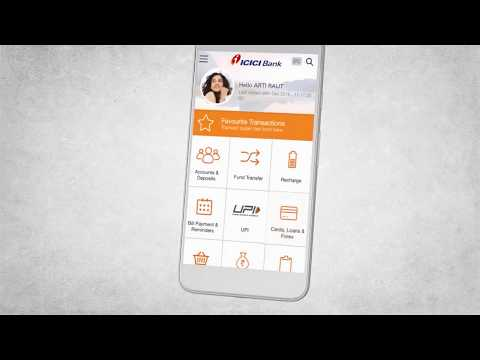 ICICI Bank iMobile - Home Loans (Subsequent Disbursement)