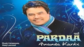 Chandani Bihanai - Ananda Karki | Nepali Song (Audio/ Video)