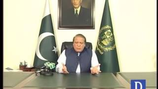 I will resign and go home if proven guilty, vows PM Nawaz Sharif