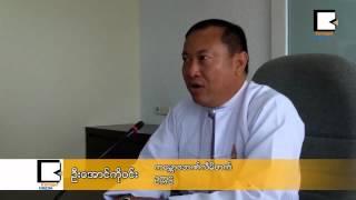 Kbz Chairman Says Rumors Target His Bank