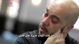 How Islam changes hearts - emotional - كيف الاسلام يغير القلوب - مؤثر 1