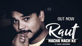 song-raut-nacha-dj-syk-sunil-goswami Videos - Watch and Download