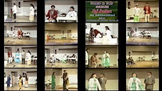 Ashiqo Gham Na Karo - Full Pakistani Punjabi Stage Drama Show