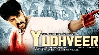 Yudhveer - Full Length Action Hindi Movie