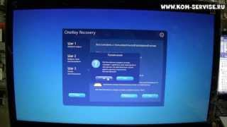 Bios recovery 500