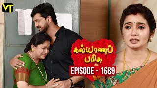 KalyanaParisu 2 - Tamil Serial | கல்யாணபரிசு | Episode 1689 | 21 Sep 2019 | Sun TV Serial