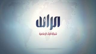 #x202b;موسيقى فاصل - قناة الرائد - تأليف موسيقي : يزن نسيبة#x202c;lrm;