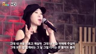 가수 서가인 - 사랑하면서 (hsm-tv 제1회 추억의 음악다방) 2015, 10