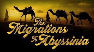 [EP11] When The Muslims Migrated To Abyssinia - Story Of Muhammad (ﷺ) - #SeerahSeries - Yasir Qadhi