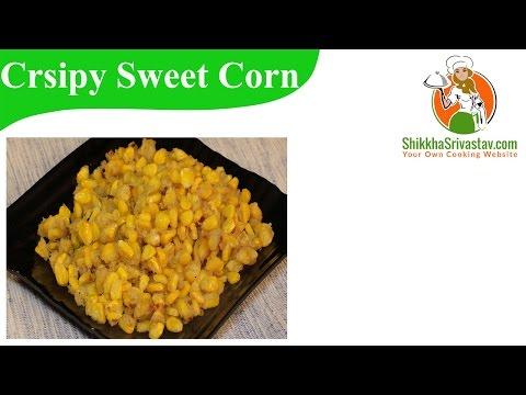 Crispy Sweet Corn Recipe in Hindi क्रिस्पी स्वीट कॉर्न रेसिपी   How to Make Crispy Baby Corn Chaat