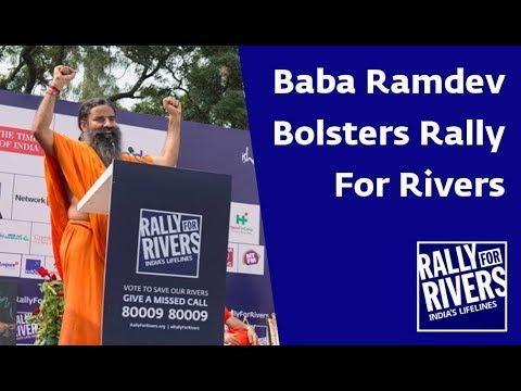 Baba Ramdev Bolsters Rally For Rivers