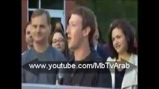 عاجل سيغلق الفيس بوك نهاية شهر 6 عام 2013