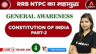 10:00 AM - RRB NTPC 2019   Reasoning by Deepak Sir   Statement