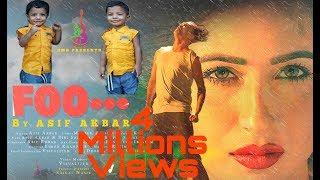 FOO!Latest New Bangla music video song FOO!Video song 2018!Mohammad Abdulla Al Sifat & Al Rifat musi