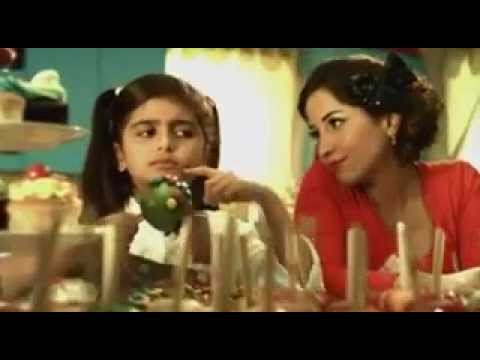 I love you mama full song download