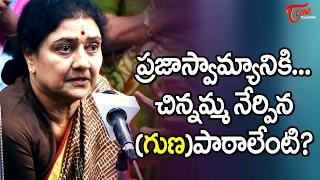 Shocking Facts About Sasikala TN Political Drama
