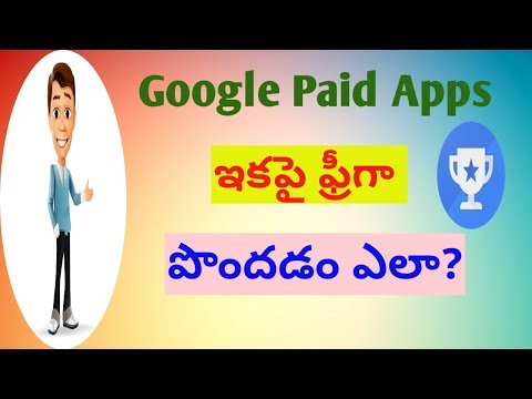 Earn Free Money From Google Opinion Rewards App And Buy Google Paid Apps In Telugu | By SSS Tech TV