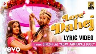 Love Dahej Official Lyric Video - Dinesh Lal Nirahua & Amrapali Dubey   Vinay Vinayak