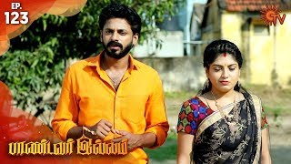 Pandavar Illam - Episode 124 | 13th December 19 | Sun TV Serial | Tamil Serial