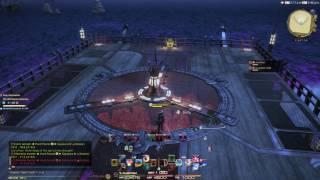 FFXIV Delta 1 0 Omega, Samurai POV