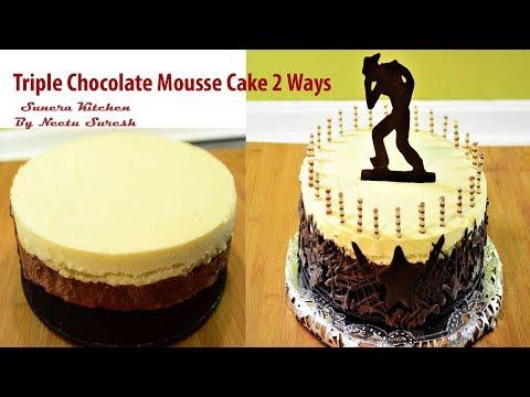 Triple Chocolate Mousse Cake Recipe 2 Ways | Gluten Free | Gelatin free  | By Neetu Suresh