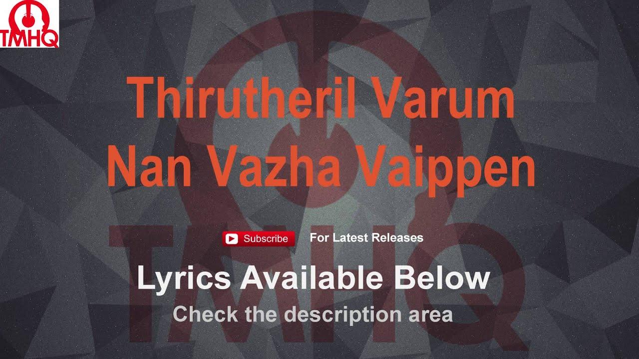 Download Thirutheril Varum Silaiyo Karaoke with Lyrics Nan Vazha Vaippen MP3 Gratis
